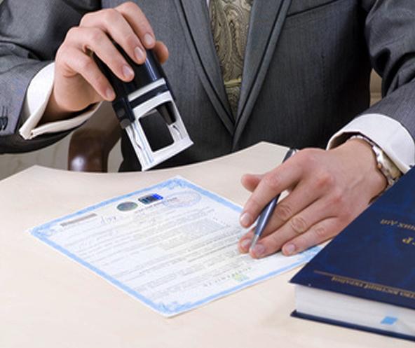 приложение 2 к декларации по налогу на прибыль ндфл