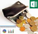 Как распределить зарплату на месяц таблица