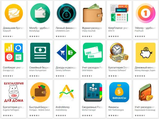 Мобильные приложения для учета личных финансов - logo