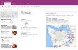 OneNote для Windows 10