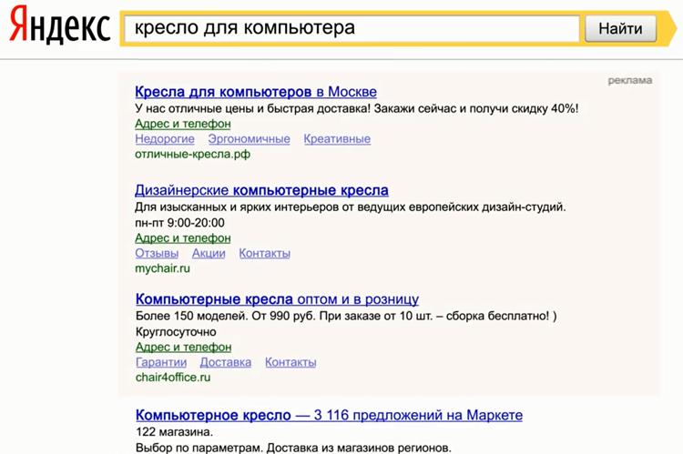 Размещение контекстной рекламы google adwords яндекс директ и гугл настроить рекламу дешево